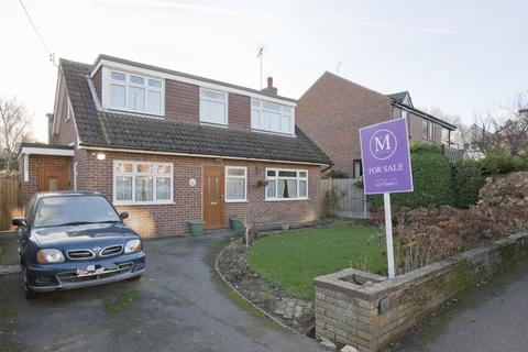 3 bedroom detached house for sale - Mill Road, Stock Village