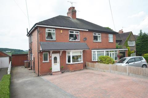 3 bedroom semi-detached house for sale - **NEW** Lightwood Road, Lightwood, ST3 7HE