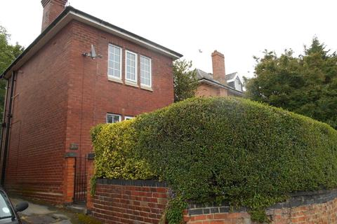 3 bedroom end of terrace house to rent - Trowels Lane, Derby