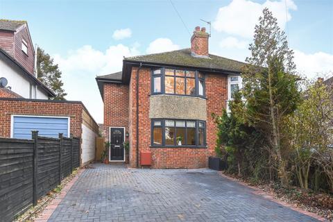4 bedroom semi-detached house for sale - Delbush Avenue, Headington