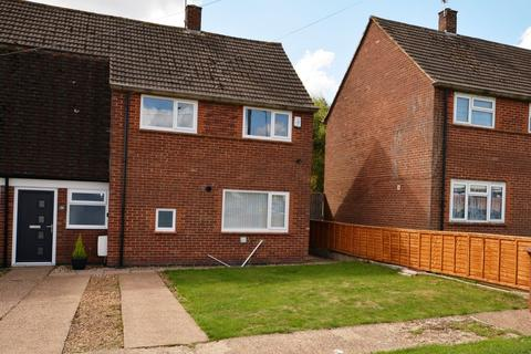 3 bedroom semi-detached house for sale - Berrywood Road, Duston , Northampton