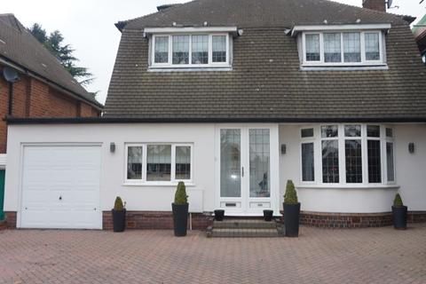 4 bedroom detached house for sale - Walsall Road, Four Oaks, Sutton Coldfield