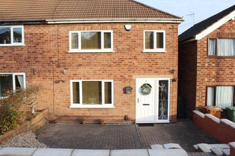 3 bedroom semi-detached house for sale - Stonehurst Road, Great Barr