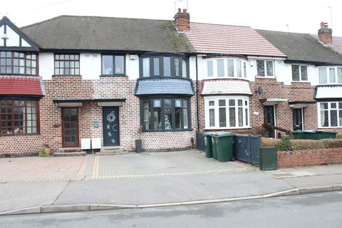 3 bedroom terraced house for sale - Bevington Crescent, Coundon, Coventry