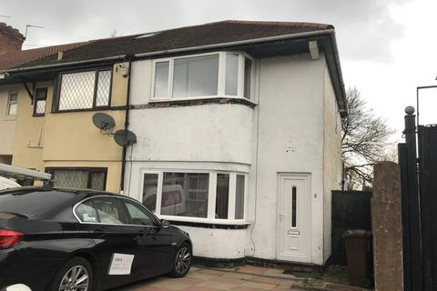 2 bedroom end of terrace house for sale - Clayton Close, Wolverhampton