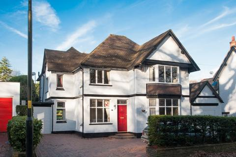5 bedroom detached house for sale - Thornhill Road, Streetly
