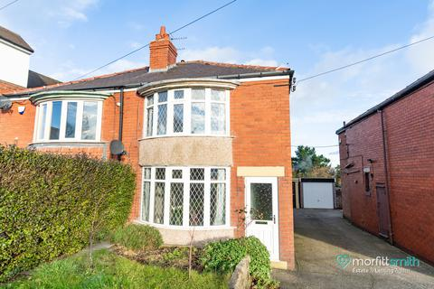 2 bedroom semi-detached house for sale - Stannington Road,Stannington,Sheffield,S6 6AE