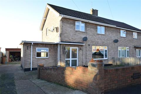 4 bedroom semi-detached house for sale - Kirkby Road, Scunthorpe, DN17 2JZ