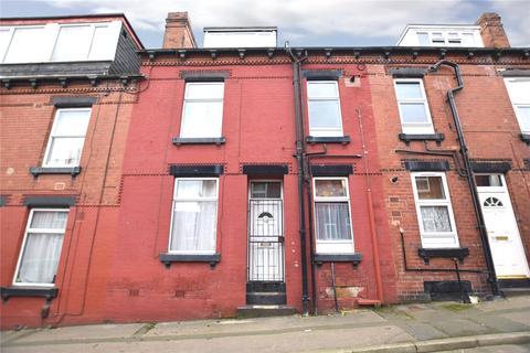2 bedroom terraced house for sale - Moorfield Grove, Leeds, West Yorkshire