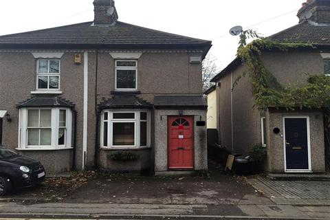 2 bedroom semi-detached house for sale - Warley Hill, Warley, Brentwood, Essex
