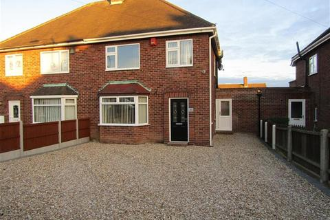 3 bedroom semi-detached house for sale - Cherry Tree Road, Gainsborough, DN21 1RG