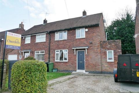 2 bedroom semi-detached house for sale - Don Avenue, Dringhouses, York