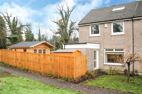 2 bedroom terraced house for sale - Dunlop Place, Milngavie, Glasgow