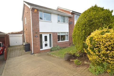 3 bedroom semi-detached house for sale - Blackwood Avenue, Cookridge, Leeds