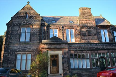 2 bedroom apartment to rent - Gateacre Grange, Seafarers Drive, Woolton, Liverpool, L25