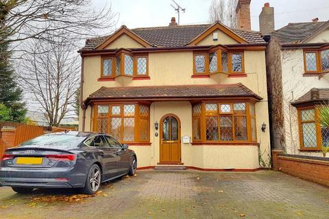 4 bedroom detached house for sale - KINITHS WAY, WEST BROMWICH, WEST MIDLANDS, B71 4BP