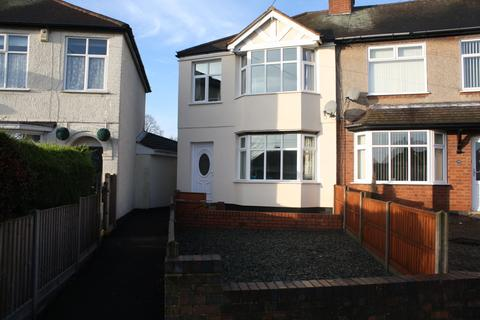 4 bedroom semi-detached house to rent - Sir Henry Parks Road, Coventry,