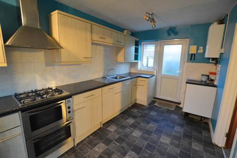 3 bedroom terraced house for sale - Kir Crescent, Acomb