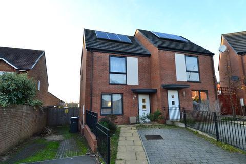 2 bedroom semi-detached house for sale - Raven Hays Road, Northfield, Birmingham, B31