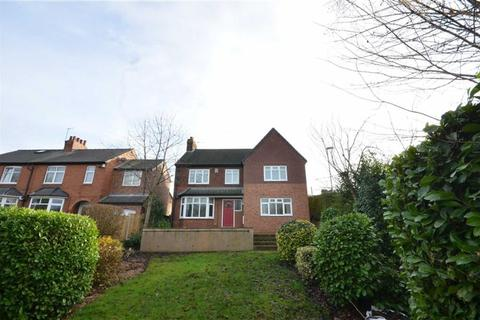 5 bedroom detached house for sale - Hill Road, Castleford, West Yorkshire