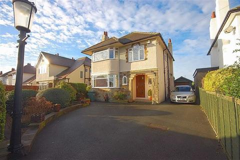 3 bedroom detached house for sale - Lightridge Road, Fixby, Huddersfield, HD2