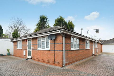 5 bedroom detached bungalow for sale - St. Pauls Road, Foleshill, Coventry