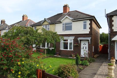 2 bedroom semi-detached house for sale - Station Road, Bagworth, Leicestershire