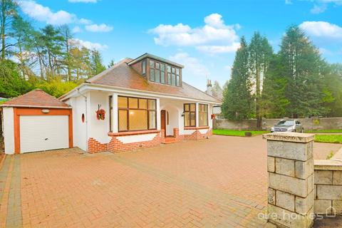 4 bedroom detached house for sale - Ayr Road, Giffnock, Glasgow