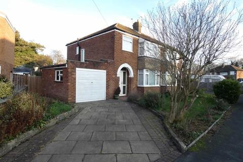 3 bedroom semi-detached house for sale - Mona Avenue, Heald Green