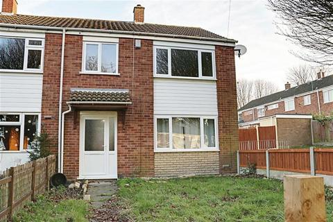 3 bedroom end of terrace house for sale - Earls Road, Rushall, Walsall