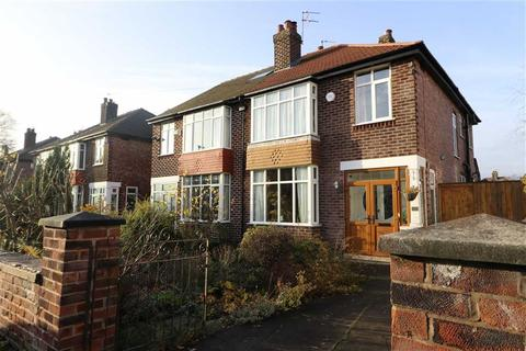 3 bedroom semi-detached house for sale - Barway Road, Chorlton, Manchester, M21