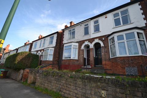 4 bedroom detached house to rent - Students 2019/2020 - Lenton Boulevard, Nottingham