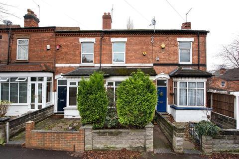 2 bedroom terraced house for sale - Oliver Road, Erdington, Birmingham