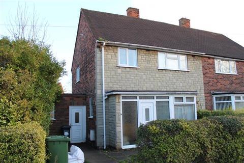 3 bedroom semi-detached house for sale - Maple Grove, Kingshurst