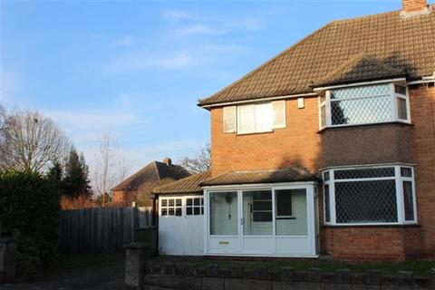 3 bedroom semi-detached house for sale - Blandford Avenue, Castle Bromwich