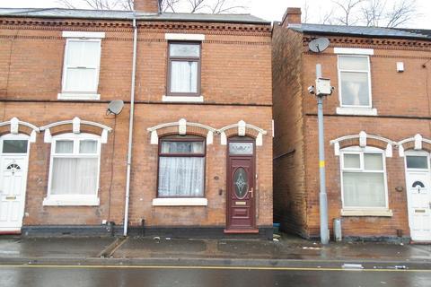 2 bedroom terraced house to rent - Gravelly Lane, Erdington