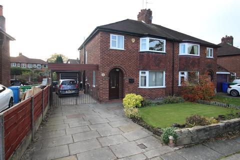 3 bedroom semi-detached house for sale - Woodburn Road, Manchester, M22 4BZ