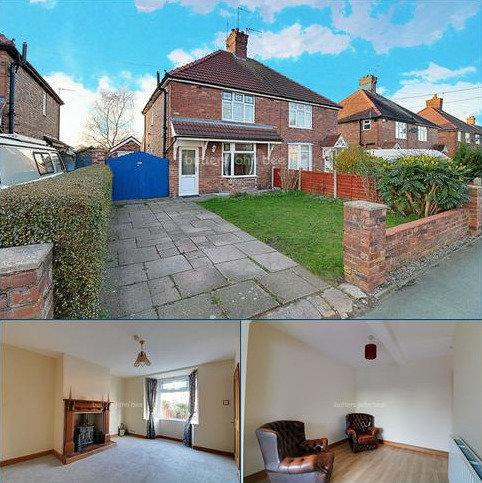 3 bedroom semi-detached house for sale - Wybunbury Road, WIllaston