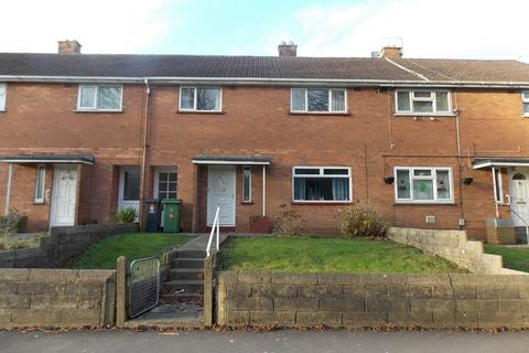 3 bedroom terraced house for sale - Caerau Lane, Cardiff. CF5