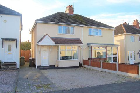 2 bedroom semi-detached house for sale - Moreton Road, Bushbury, Wolverhampton