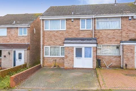 3 bedroom terraced house for sale - Moreton Close, Quinton, B32 -