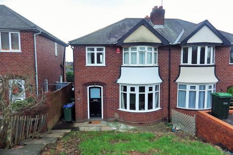 3 bedroom semi-detached house for sale - Hillside Avenue, Rowley Regis