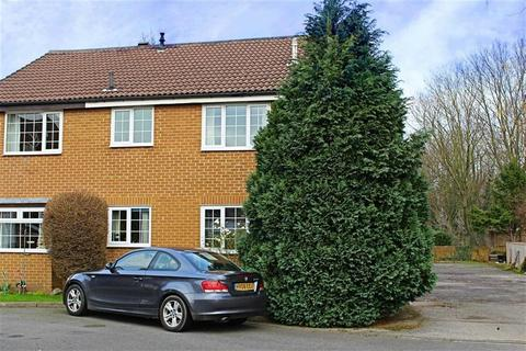 1 bedroom terraced house for sale - Cedarwood Glade, Stainton