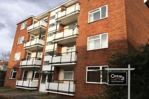 2 bedroom flat to rent - Omdurman Court Omdurman Court, Omdurman Road, Southampton, SO17