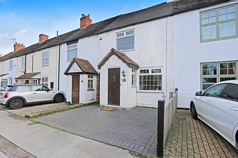 2 bedroom terraced house for sale - Damson Lane, Solihull