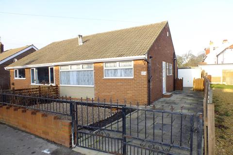 2 bedroom semi-detached house to rent - Fearnville Road, Leeds, West Yorkshire, LS8 3DQ