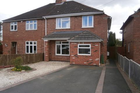 3 bedroom semi-detached house for sale - Hillary Place, Braunstone Town, Leicester, LE3