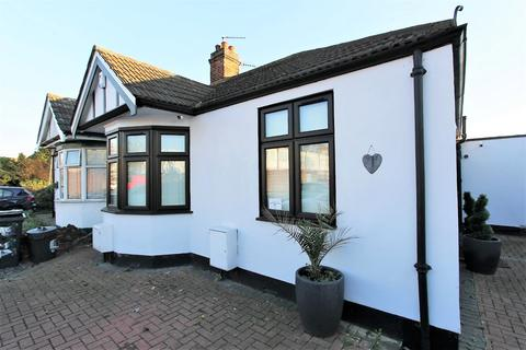 3 bedroom semi-detached bungalow for sale - New North Road, Ilford, Essex
