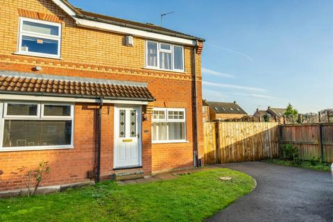 2 bedroom end of terrace house to rent - St James Close, York