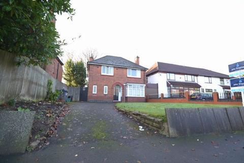 2 bedroom flat to rent - Lordswood Road, BIRMINGHAM, B17